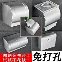 免打孔太空铝厕纸架厕纸盒厕所纸巾盒卫生间卫生纸盒防水手纸卷架