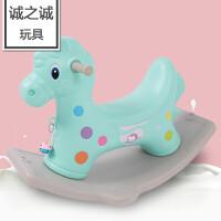 儿童木马摇摇马 摇椅带音乐儿童宝宝室内加厚塑料周岁1-3礼物玩具