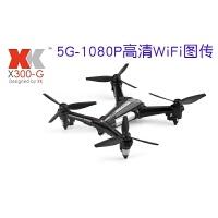 有摄像头的无人机拍照飞机专业XK X300G四轴飞行器GPS定位遥控飞机高清航拍 WiFi图传 单电套餐【含一个机身电