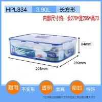 乐扣乐扣塑料保鲜盒3.9L大容量密封防漏便当饭盒HPL834 3.9L 送沥水板