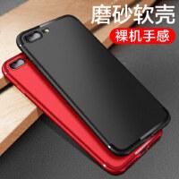 苹果8plus手机壳iphone7/7p/磨砂全包防摔软壳iphone8外壳简约