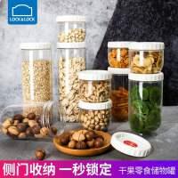 密封罐食品塑料罐子面条罐五谷收纳盒杂粮储物罐纯色中式日常*
