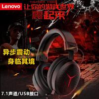 联想耳麦P728 联想耳机 头戴式耳包 降噪耳麦 语言聊天麦克/专业音量调节及麦克开关