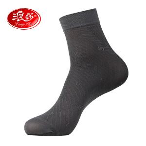 【秒杀品】浪莎袜子男士超薄丝袜商务休闲男袜时尚舒适透气男短袜男丝袜10双盒装