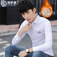秋冬加厚长袖衬衫男士韩版修身青少年加绒保暖白衬衣潮流休闲寸衫