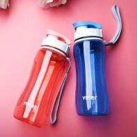 儿童塑料水杯子女小学生创意个性简约男便携运动健身水瓶旅行登山水壶