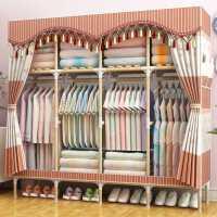 家用出租房用衣柜简易布衣柜实木组装卧室布艺收纳布柜橱现代简约