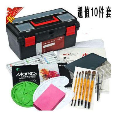10件水粉颜料套装马利24色水粉颜料调色盒+画笔+勾线笔