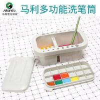 马利牌51013多功能三件套洗笔筒 含调色盘颜料盒水粉水彩油画丙烯颜料洗笔桶儿童学生美术画画工具塑料水桶
