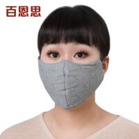 女士纯棉大口罩秋冬天冬季保暖防尘防风防寒透气可清洗易呼吸全棉