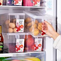 百露4个装带手柄食物收纳盒大号食品收纳保鲜盒冰箱蔬果收纳盒 4个装