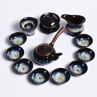 【品质推荐】喝茶套装建盏茶具套装红茶家用普洱盖碗简约日式现代办公室陶瓷喝茶杯窑变功夫茶杯