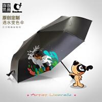 当当优品 漫画家限量定制款 创意黑胶遇水变色三折晴雨伞 刀刀狗晚安系列-麋鹿迷梦