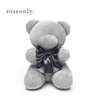 六一儿童节新款录音版毛绒抱抱熊玩偶520送女朋友爱人生日节日礼物 录音版抱抱熊