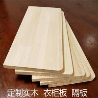 墙上实木一字隔板置物架衣柜搁板墙壁免打孔木板书架货架层板