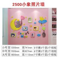 儿童房间装饰品照片墙面贴纸宝宝卧室床头布置亚克力3d立体墙贴画 2500象照片墙-黄+粉红+烟灰+浅绿+天蓝+