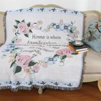 美式乡村沙发巾垫布艺全盖简约现代沙发装饰毯挂毯装饰线毯定制 130*160CM