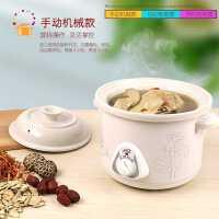 家用电炖锅煮粥神器煲汤锅熬煮粥砂锅小炖锅陶瓷迷你全自动电炖盅
