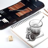 马可初学素描套装 18支素描铅笔+炭笔+橡皮+笔帘+美工刀 素描工具