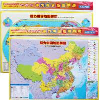 世界中��磁性地�D拼�D�和�大�磁性早教益智3-6-10-12�q益智早教玩具教�W模具拼�D