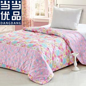 当当优品 全棉印花可水洗夏凉被 空调被 花之语(粉) 150*200