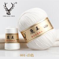鹿王 貂绒线6 6活挠貂绒毛线 羊绒线手编机织 绒线围巾线