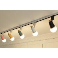 【品牌特惠】北欧现代简约客厅家用轨道灯创意个性餐厅卧室服装店超亮LED射灯
