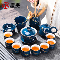 唐丰茶具套装家用简约霁蓝陶瓷功夫茶杯泡茶器整套功夫茶具礼盒装