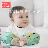 babycare袖套儿童手袖套女防水春夏款通用婴儿纯棉布可爱宝宝袖套