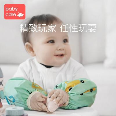 babycare袖套儿童手袖套女防水春夏款通用婴儿纯棉布可爱宝宝袖套 洁净捍卫用餐的快乐