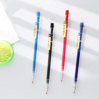 晨光文具 按动中性笔 办公文具0.5mm AGP87902水笔
