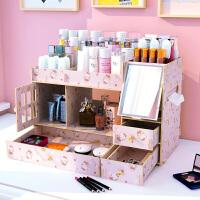 化妆品收纳盒置物架桌面抽屉式大学生宿舍神器梳妆台护肤品收纳架