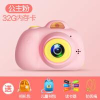 儿童相机相机儿童照相机玩具趣味可拍照宝宝高清小型单反女孩迷你学生便携