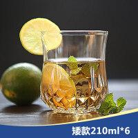 透明玻璃杯烈酒威士忌啤酒杯水杯果汁洋酒杯泡茶杯6只套装 矮款210ml6只(缺货 此项)