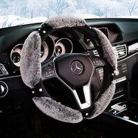 【品牌特惠】汽车方向盘套可爱镶钻奔驰宝马奥迪车载车用女士把套