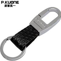 【可礼品卡支付】皮客优一P.kuone男士挂腰钥匙扣 汽车钥匙家用钥匙圈礼品盒包装P680317