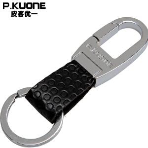 皮客优一P.kuone男士挂腰钥匙扣 汽车钥匙家用钥匙圈礼品盒包装P680317