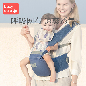 babycare 四季款透气系列多功能宝宝婴儿背带腰凳 9820薄荷蓝