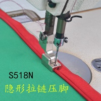 平缝机上隐型拉链压脚 工业缝纫机配件抖音