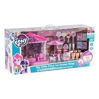 小马宝莉玩具儿童化妆盒彩妆套装梳妆理发女孩过家家玩具咖啡机甜品厨房冰激凌店 小马宝莉大号