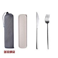 【优选】304不锈钢便携西餐具刀叉两三件套牛排刀叉家用可爱西餐餐具