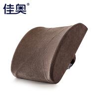 温感腰垫靠垫 办公室椅子靠枕 孕妇靠垫定制 中号