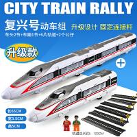 新款儿童玩具车和谐号合金地铁复兴号动车组模型套装高铁火车玩具男孩 升级款复兴号3节 红色 2个公仔+6片轨道