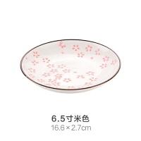 陶瓷盘家用餐盘好看的日式盘子 创意餐具8寸水果盘菜盘菜碟