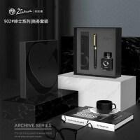 毕加索PS-902 绅士 宝珠笔 签字笔 送男女士高档商务礼品笔