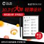汉王电子书-EA310 清晰柔性电子墨水屏,4096级压感手写触控 汉王电纸书,10.3英寸电子阅读器,无闪烁护眼电子书