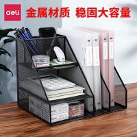 开学必备文具 得力9136韩版可爱桌面整理收纳盒创意多功能笔筒文具