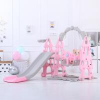 滑滑梯秋千组合儿童室内家用幼儿园宝宝游乐场小型小孩多功能玩具儿童乐园室内设备 梦幻树基础三合一 粉色 送爬行垫