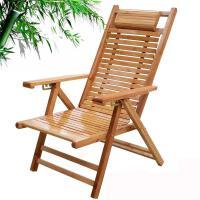 折叠竹躺椅竹摇椅成人家用午休凉椅老人午睡老式椅阳台实木靠背椅