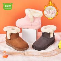 【3折券后�r:60.2】木木屋童鞋2020冬季新款雪地靴(26-37�a)男童女童�色靴子�和�加�q保暖棉靴翻毛12070